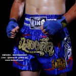 Celana Muay Thai Murah Top King Boxing