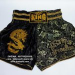 Celana Muay Thai Top King