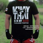 Baju Latihan Muay Thai – Muay Thai Is In My Blood Hanzo