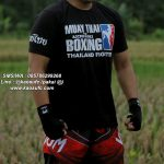 Kaos Muay Thai Gym – Kaos Muay Thai Hanzo Elite Fight Gear