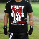 Jual Kaos Muay Thai Murah – Kaos Muay Thai Hanzo Elite Fight Gear