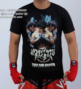 Beli Baju Muay Thai Hanzo Elite Fight Gear