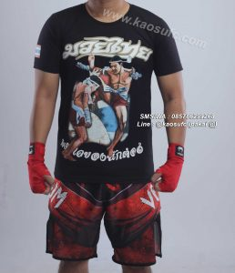 Jual Kaos Muay Thai Hanzo Elite Fight Gear