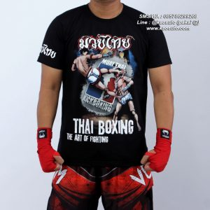 Kaos Muay Thai Hanzo Elite Fight Gear