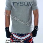 Jual T Shirt Boxing Mike Tyson Online