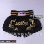 Jual Muay Thai Shorts Twins